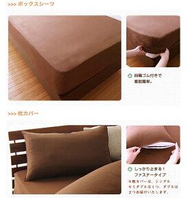 布団カバー4点セット和タイプベッドタイプダブル掛け布団敷き布団枕【あす楽対応】