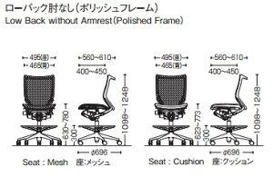 バロンオフィスチェアCP38BR【ローバック肘なし座クッションポリッシュブラックフレーム:ポリッシュブラックフレーム】()【送料無料】【smtb-f】
