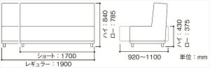 フランスベッドソファベッドスイミーM2レギュラーサイズハイタイプベージュソファソファーベッド()【送料無料】【smtb-f】