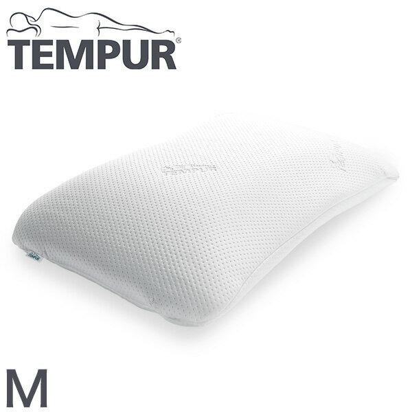テンピュール 枕 シンフォニーピロー Mサイズ エルゴノミック 新タイプ 【正規品】 3年間保証付 低反発枕 まくら【送料無料】