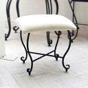 スツール DEL SOL(デルソル) スツール 猫脚 椅子 チェア(代引不可)【送料無料】