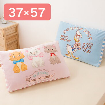 ディズニー Disney もちもち枕 37×57cm マリー ドナルド 枕 もちもち ピロー キャラクター キッズ ジュニア 子供(代引不可)