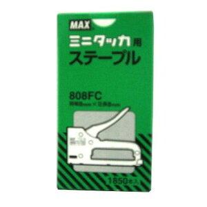 マックス MAX(マックス) ステープル MS92638 ミニタッカ用808FC 1850本