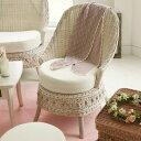 フィオーレ パーソナルチェア (ホワイトウォッシュ) 籐家具 イス 椅子 チェア 一人掛け 1人掛け 籐 ラタン クッション(代引不可)【送料無料】