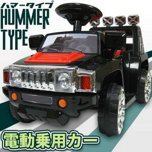 子供用 電動乗用カー コントローラー無 電動乗用ハマー YL BK  ZPV003 【送料無料】