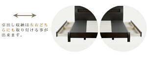 ベッドダブルサイズフェンネルM-BOXナノテックプレミアムマットレス付収納引き出し付【送料無料】【smtb-f】【RCP】