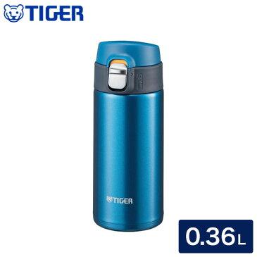 タイガー魔法瓶 ステンレスボトル 水筒 0.36L MMJ-A361 AM マリンブルー 保温 保冷