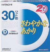 日立 蛍光ランプ【FCL30EXDX-2P】(作業灯・照明用品・リング形ランプ)