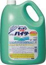 Kao Kao キッチンワイドハイター 3.5Kg【33352】(労働衛生用品・除菌・漂白剤) 1