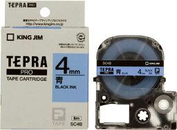 キングジム テプラPROテ−プカ−トリッジ カラータイプ(青に黒文字)【SC-4B】(OA・事務用品・ラベル用品)