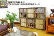 ラタン×ブリ・CDシェルフ アジアン アジアン家具 バリ バリ家具(代引き不可)