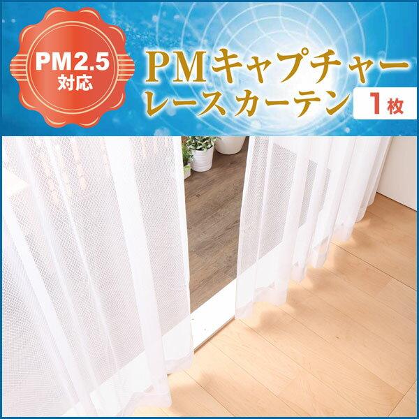 カーテン・ブラインド, カフェカーテン PM 1205300cm 151180cm PM2.5 ()