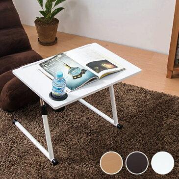 サイドテーブル 折りたたみ テーブル 高さ調節 昇降式 アンティーク ベッドサイドテーブル パソコンデスク カフェテーブル 木製 VP-1ST(代引不可)【送料無料】