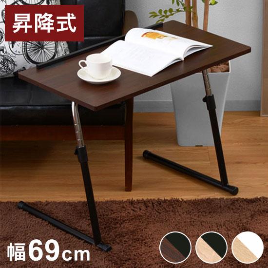 テーブル, サイドテーブル・ナイトテーブル  6946cm ()