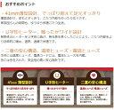 メトロ こたつ用取替えヒーター U字型石英管ヒーター 手元温度コントロール式 MSU-601E(K)【送料無料】 2