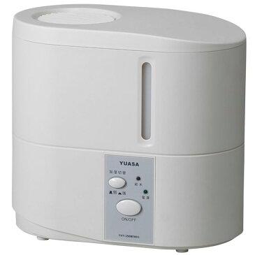 ユアサプライムス スチーム式加湿器 YHY-350V(W) 2.2L【送料無料】【S1】