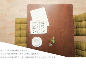ダイニングテーブル5点セットダイニングセット幅120cm回転ダイニングチェア4脚ナチュラルダークブラウン木製チェア木目()【送料無料】