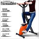 フィットネスバイク レッド オレンジ ピンク エアロバイク ...