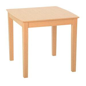 ダイニングテーブル/リビングテーブル【正方形75cm角】木製2人掛け用『デリカ』ナチュラル