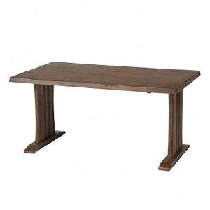 ダイニングテーブル【栞(SHIORI)】木製長方形(幅140cm×奥行80cm)DBRダークブラウン【】