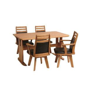 ダイニングテーブル/2本脚テーブル【長方形幅135cm】木製ブラッシング加工『コバ』ナチュラル【送料無料】