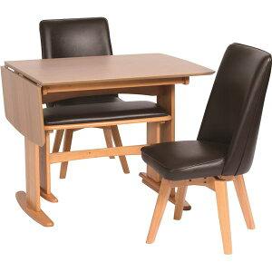 ダイニングチェア/回転式椅子木製脚張地:合成皮革/合皮座面高43cm『バター』ムールナチュラル