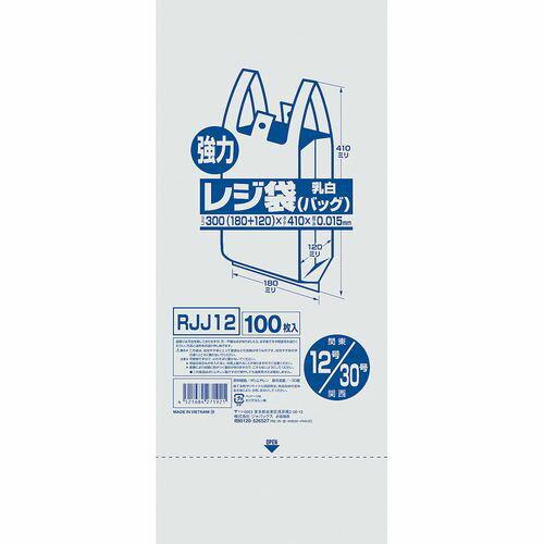 業務用厨房用品, その他  (100)() RJJ-08 8 XLZ4402