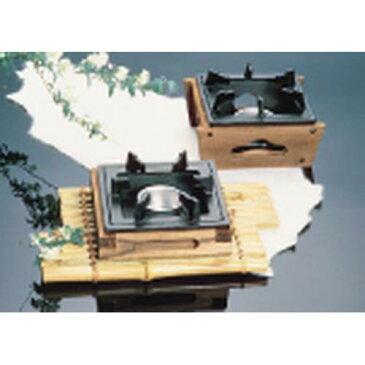 遠藤商事 アルミ 民芸調コンロ(固形燃料皿付) 大 QKV08001