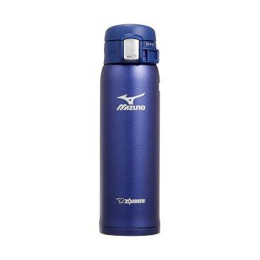 象印 ステンレスマグ 水筒 ミズノ 0.48L ブルー SM-SM48-AA 保温 保冷 ステンレスボトル