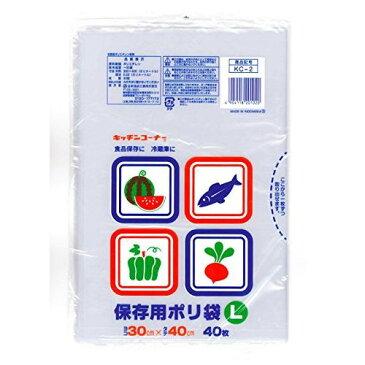 日本技研 日本技研工業 保存用ポリ袋 L 40枚入