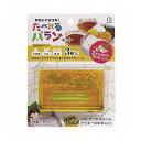 リコメン堂キッチン館で買える「小久保工業所 たべれるバランキット KK-320」の画像です。価格は95円になります。