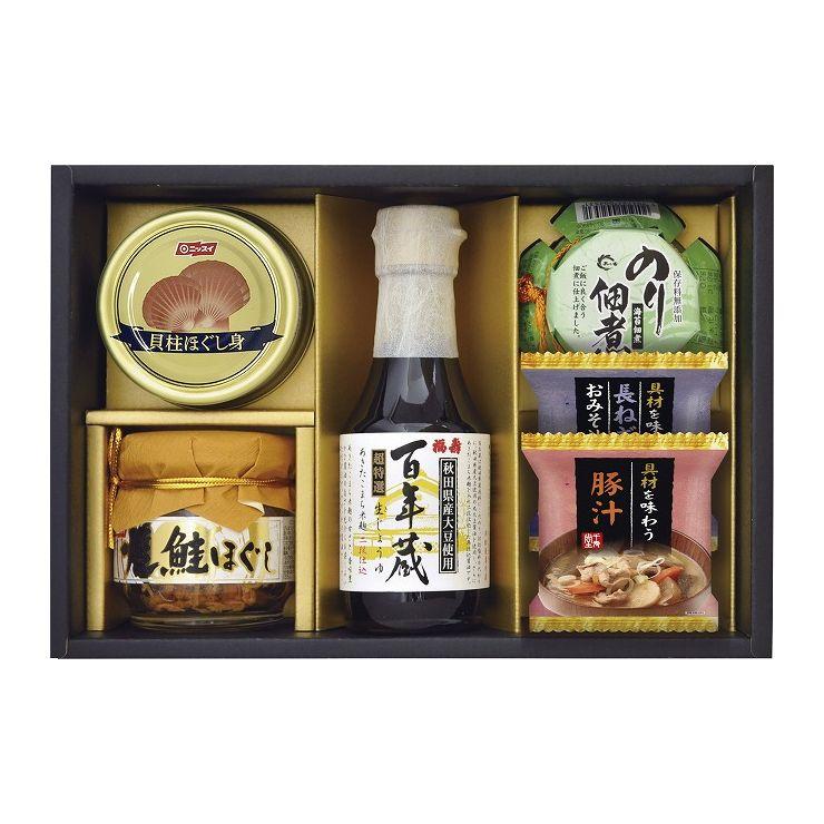 和風惣菜, セット・詰め合わせ  WZ-25R ()