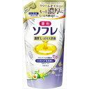バスクリン 薬用ソフレ 濃厚しっとり入浴液 ホワイトフローラルの香り つめかえ用400ml 400ML(代引不可)