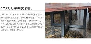 ソリッドクロスローテーブルSolidCrossTableローズウッド無垢材TIMELESSCRAFT()【送料無料】