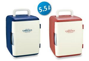 カーステン2電源式温冷蔵庫CS−2レッド簡単冷蔵庫()【送料無料】