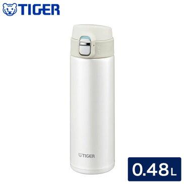 タイガー魔法瓶 ステンレスボトル 水筒 0.48L MMJ-A481 WM クリームホワイト 保温 保冷