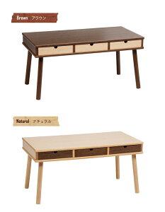 リビングテーブルローテーブルセンターテーブルカフェ北欧(サンド)リビングテーブル引き出し付()【送料無料】