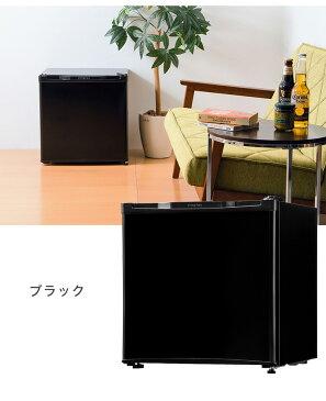 冷蔵庫 simplus シンプラス 46L 1ドア コンパクト 小型 ホワイト 省エネ 一人暮らし 新生活 ミニ冷蔵庫 SP-46L1-WH 【送料無料】
