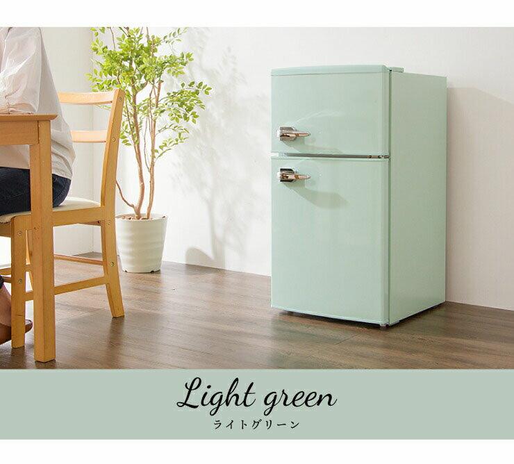 【TVドラマで使用されました】冷蔵庫レトロ冷蔵庫85L2ドア冷凍冷蔵SP-RT85L23色レトロデザインレトロおしゃれかわいい冷凍庫冷蔵庫一人暮らし(代引不可)【送料無料】