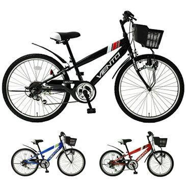 TOPONE 自転車 マウンテンバイク 子供用 24インチ シマノ製6段ギア ライト 前カゴ 鍵付 泥除け(代引不可)【送料無料】