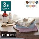 高吸水タオル バスタオル 同色3枚セット 洗うほどに膨らむタオル 60×120cm cocochiena ココチエナ ふっくら ふんわり シンプル【送料無料】