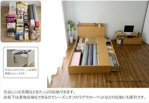選べる収納ベッドヘッドレスロータイプEB39(三折りマットレス)ダブル()【送料無料】【smtb-f】