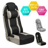 ゲーミング座椅子 スーパーハイバック サポートクッション付き レバー式 リクライニング ポケットコイル ゲーム 座椅子 座いす【送料無料】