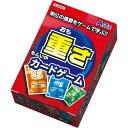 たんいのカードゲーム 重さ 知育玩具 カードゲームかるたトランプ