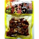 ゆずこしょう味の鶏炭火焼き。宮崎特産 鶏炭火焼 ゆずこしょう味180g×30【送料無料】(代引き不可)