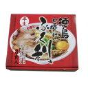 徳島ラーメンふく利のあっさりとんこつ醤油味です。銘店シリーズ 箱入徳島ラーメンふく利(3人前)×10箱セット(代引き不可)【RCP】
