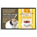 紅茶とコーヒーが手軽に楽しめるギフト。IJB-10DB IJB通夜・告別式返礼品 アプリコット紅茶&IJBコーヒー(40セット)(代引き不可)