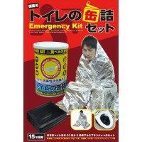 防災備蓄 エマージェンシーキット トイレの缶詰セット BR-350 12セット【S1】:リコメン堂生活館