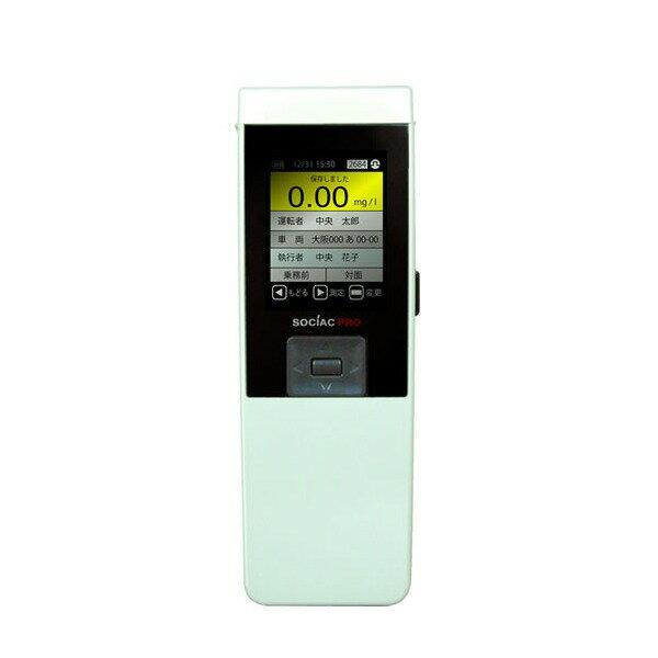 身体測定器・医療計測器, アルコールセンサー PRO SC-302()