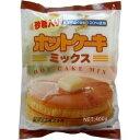 岐阜県産小麦粉100%使用の砂糖入りホットケーキミックス!ホットケーキミックス(有糖) 400g 20袋入(代引き不可)